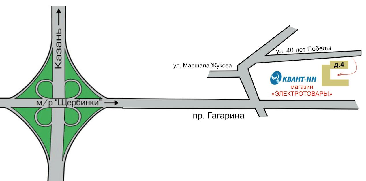 Удлинитель Гарнизон 5 Sokets 1.8m EHW-6-USB